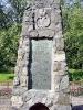 Hüttendenkmal - Erinnerung an die Wiedaer Hütte